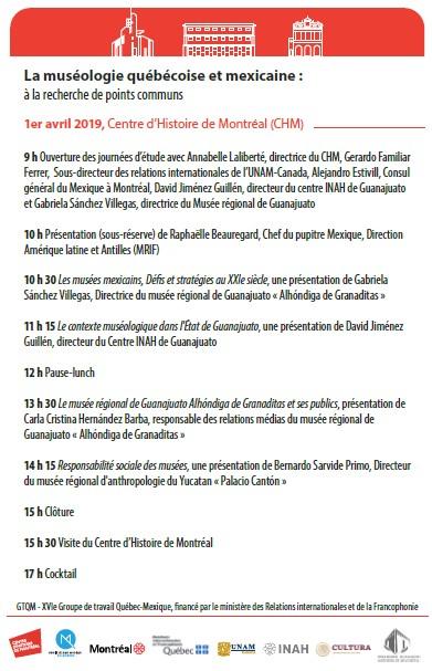 Journée d'étude: La muséologie québécoise et mexicaine