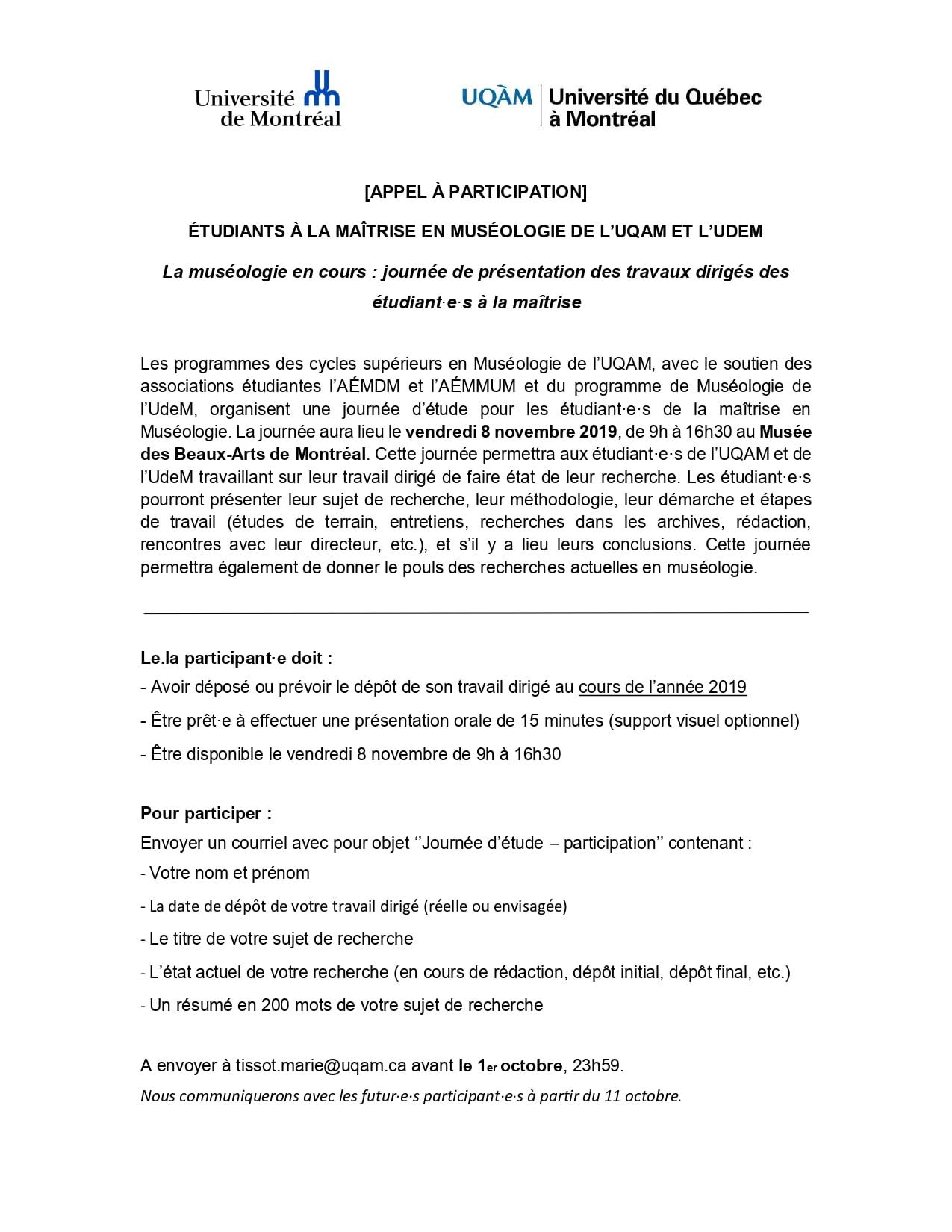 Appel à contribution : Journée de la maîtrise en muséologie